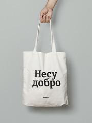 Эко сумки пошив,  изготовление оптом и в розницу
